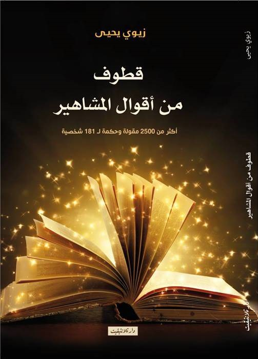 [صورة مرفقة: download-pdf-ebooks.org-06100934Oe5D7.jpg]