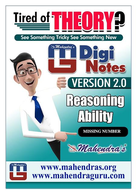 Digi Notes - 2.0 | IBPS Clerk Mains Special : Missing Number | 10.01.2018