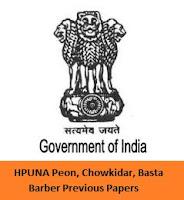 HPUNA Peon, Chowkidar, Basta Barber Previous Papers