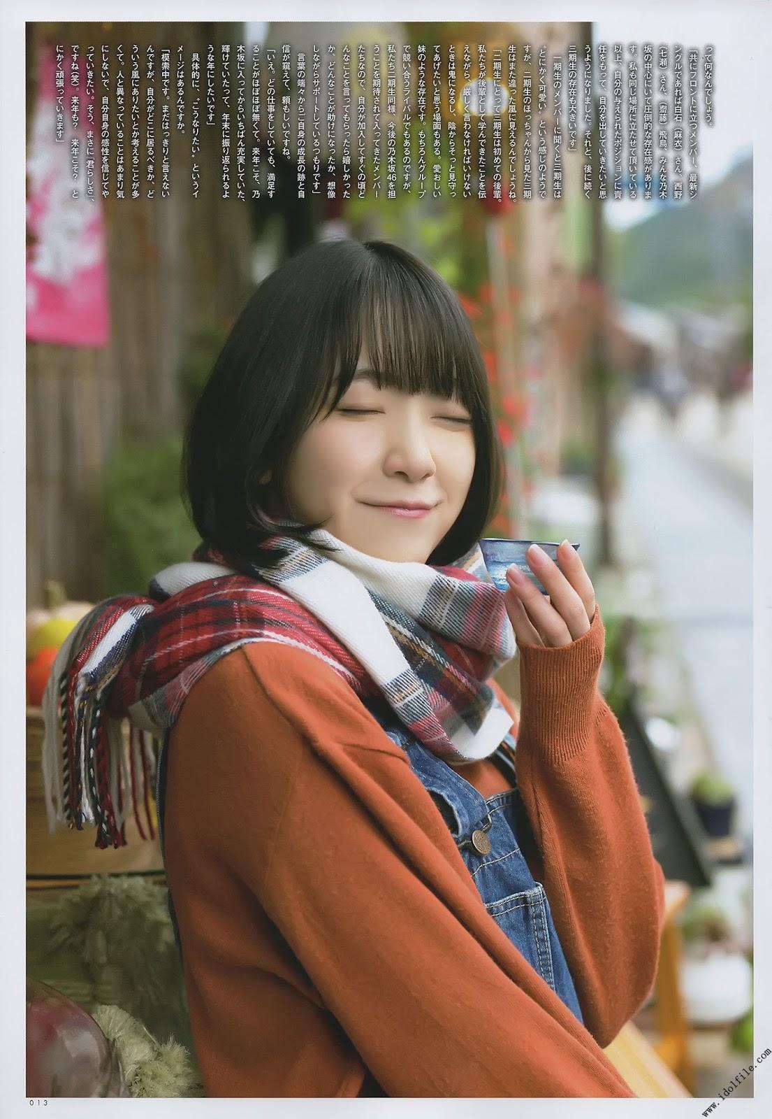 Hori Miona 堀未央奈, UTB 2018 No.02 vol.262 Part.02 (アップトゥボーイ 2018年02月号)