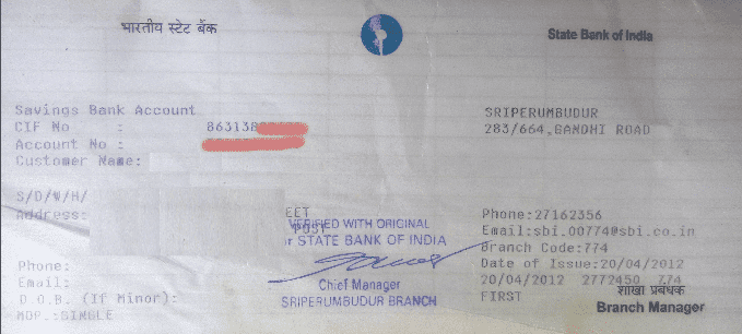 CIF Number from SBI Passbook
