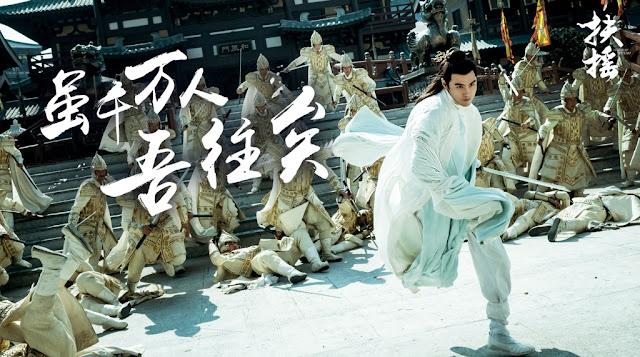 Legend of Fuyao Ethan Ruan