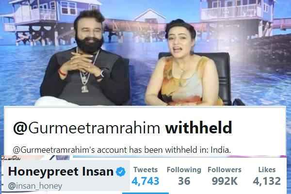 twitter-close-gurmeet-ram-rahim-account-honeypreet-follower-leave