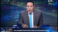 برنامج صح النوم 20-12-2016 مع محمد الغيطي