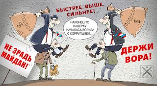 Онищенко дал следователям НАБУ свои контакты в Великобритании, - адвокат - Цензор.НЕТ 3318