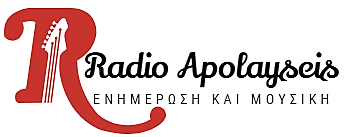Radio Apolayseis