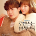 Sinopsis Drama Korea Romance is a Bonus Book (2019) Ep 1 - Terakhir