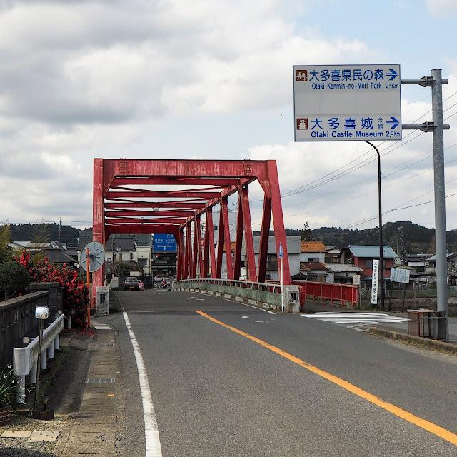 大多喜 外廻通り 外廻橋 夷隅川