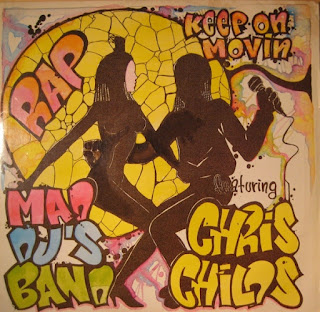 Mad DJ's Band ‎– Keep On Movin (Feat.Chris Childs) (VLS) (1989)