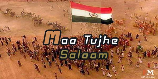 Maa-Tujhe-Salaam-Vande-Mataram-(1997)