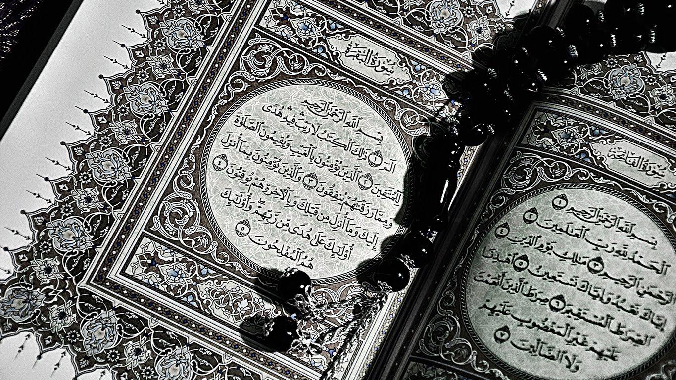 Al Qur An Wallpapers Hd Alif Mh