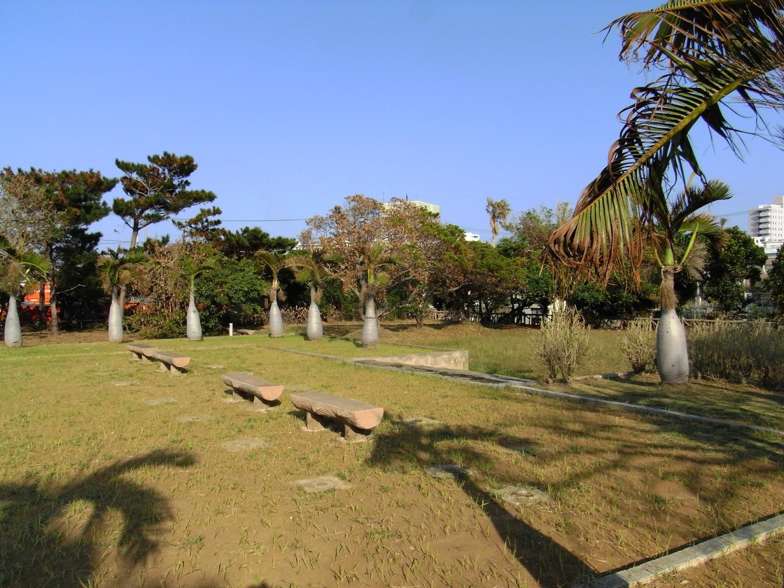はりみず公園(沖縄県宮古島市)