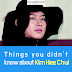 Things you didn't know about Super Junior Kim Hee Chul