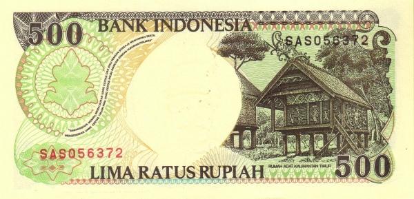500 rupiah 1992 belakang
