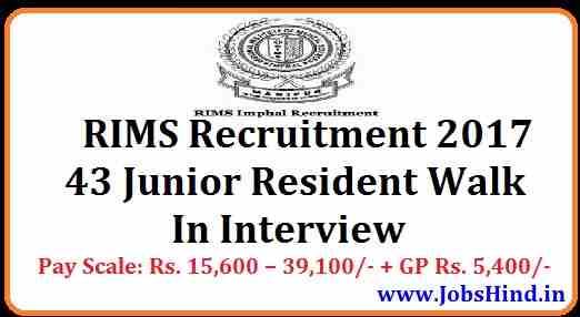 RIMS Recruitment 2017