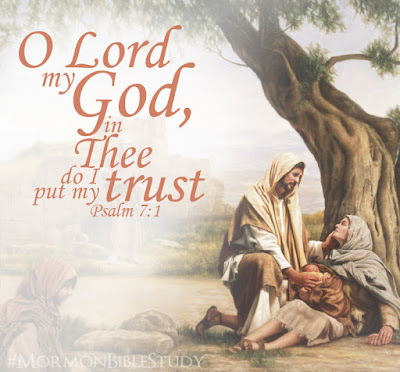 """The difference between """"I do trust"""" and """"I will trust"""" is important: it's the difference between a current, active choice to trust God RIGHT NOW, and a more flimsy, unspecified future trust."""