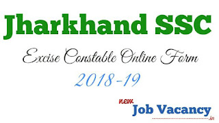 Jharkhand-SSC-Excise-Constable-Online-Form-2018