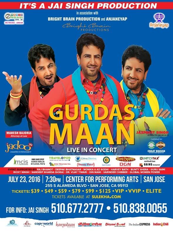 Gurdas Maan Live Concert 2016