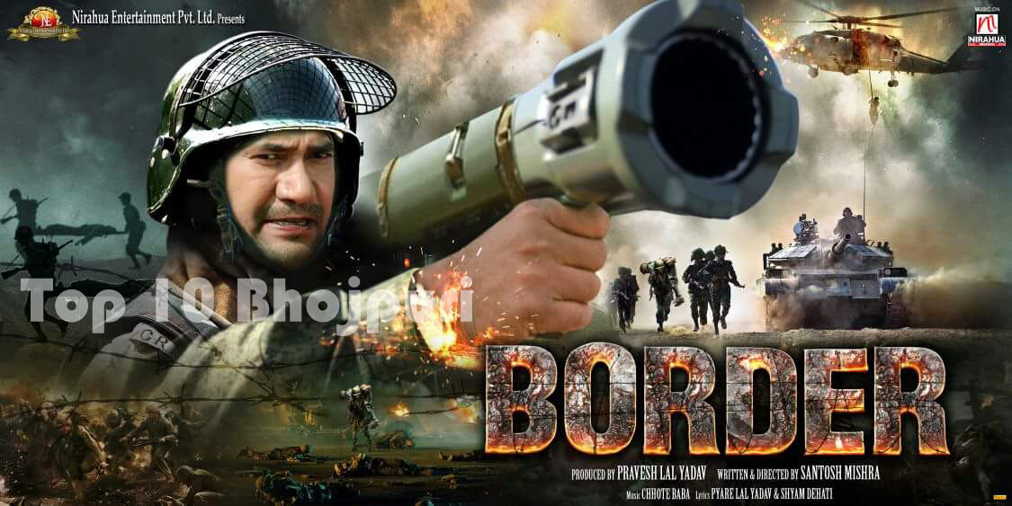 Dinesh Lal Yadav, Amrapali Dubey 2017 New Upcoming bhojpuri movie 'Border' shooting, photo, song name, poster, Trailer, actress
