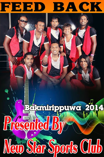 FEED BACK LIVE AT BAKMIRIPPUWA 2014
