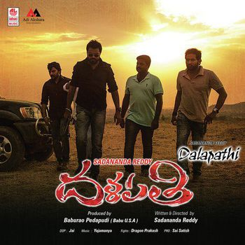 telugu mp3 songs download 2015 a to z