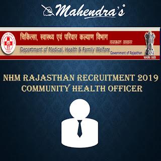 NHM Rajasthan Recruitment 2019 | Community Health Officer | 2500 Vacancies