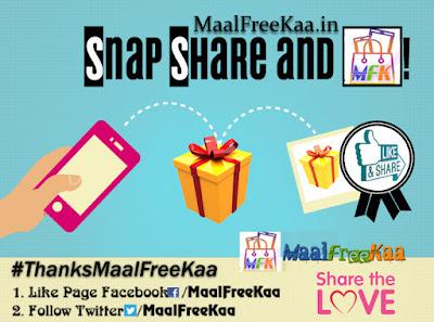 Freebie Prizes & Product