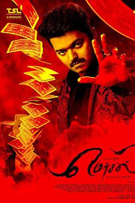 Mersal Movie New Look HD Image Of Vijay