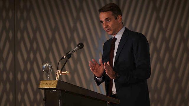 Κ Μητσοτάκης: Η Ελλάδα αναπτυξιακά χωρίς προσανατολισμό λόγω των επιλογών της κυβέρνησης