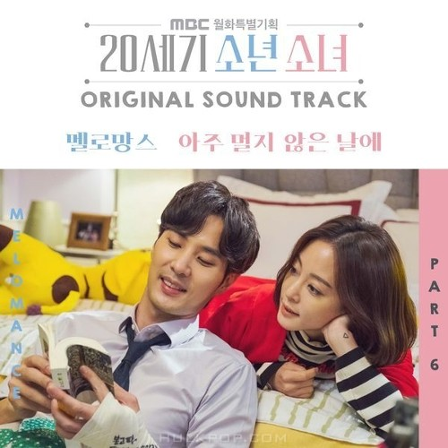 MeloMance – 20th Century Boy and Girl OST Part.6