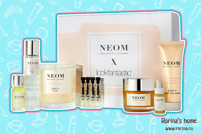 lookfantastic x NEOM Organics Limited Edition Beauty Box Наполнение