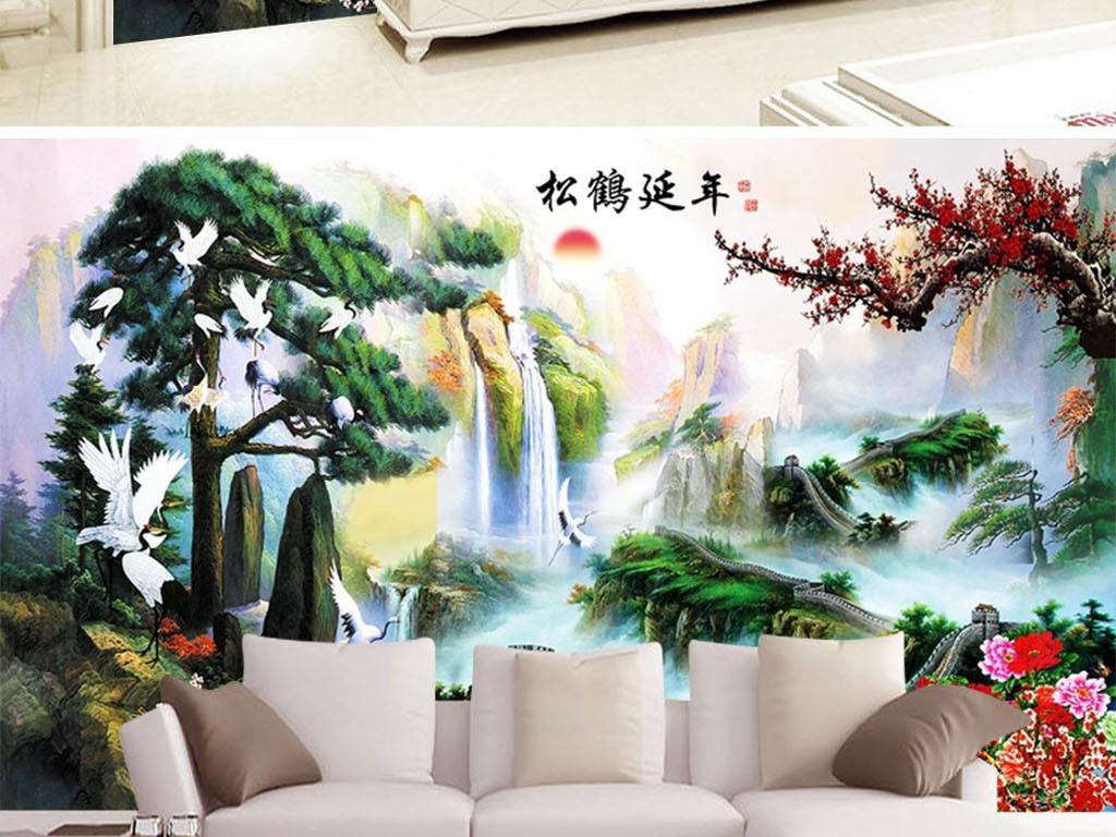 Tranh Dán Tường 3D Phong Thủy Cây Tùng Chim Hạc