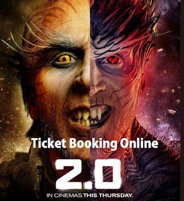 2.0 ticket