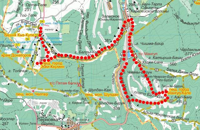 Карта маршрута Мангуп – Эски-Кермен