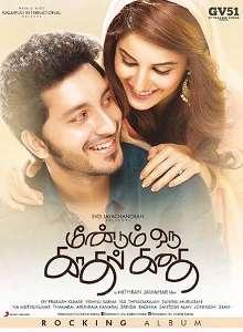 Meendum Oru Kadhal Kadhai Tamil Movie Review