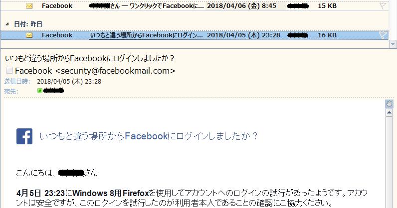 Security@Facebookmail.Com