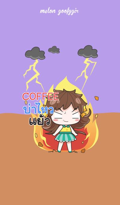 COFFEE melon goofy girl_N V03 e