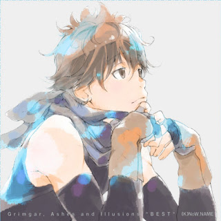 "Grimgar, Ashes and Illusions ""BEST"" [LaguAnime.XYZ]"