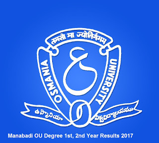 manabadi ou degree results 2017 1st, 2nd year