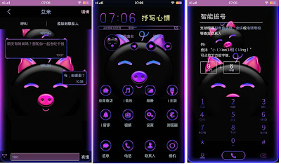 Neon Pig Theme itz For Vivo