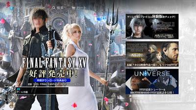 FF15 Launch Key Visual