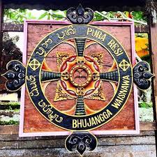 Pura Luhur dan Asal-Usul Pretisentana Bhujangga Waisnawa