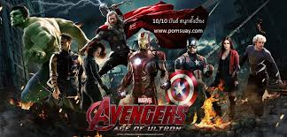 Film Avengers : Age of Ultron (2015)
