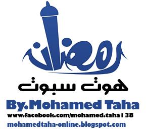 hotspot ramadan