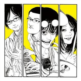Shinsei Kamattechan - Yuugure no Tori ( Ending Shingeki no Kyojin Season 2)