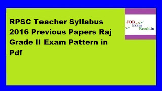 RPSC Teacher Syllabus 2016 Previous Papers Raj Grade II Exam Pattern in Pdf