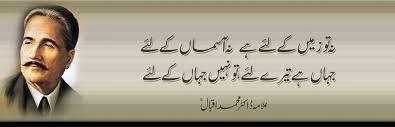 Muhammad books pdf iqbal allama