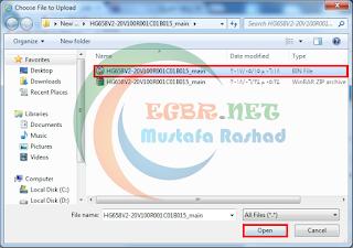 طريقة, فك تشفير, راوتر, stc موديل, hg658 v2