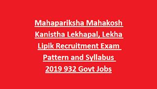 Mahapariksha Mahakosh Kanistha Lekhapal, Lekha Lipik Recruitment Exam Pattern and Syllabus 2019 932 Govt Jobs