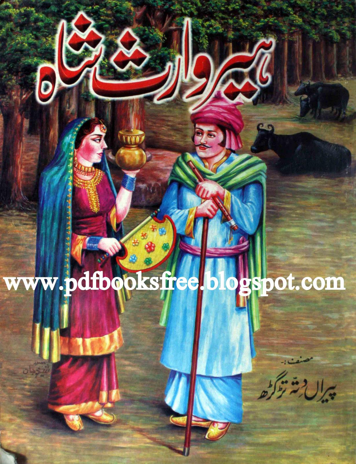 heer waris shah book free download pdf